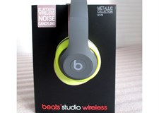 Beats Wireless Studio S170