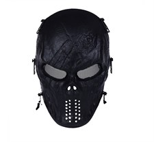 Airsoft Tactical Mask
