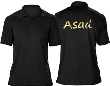 Custom Gold Name Polo
