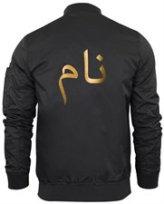 Metallic Gold Urdu Name