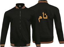 Urdu Name Jacket