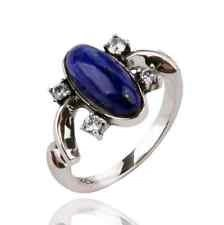 Vampire Diaries Daylight Elena Ring